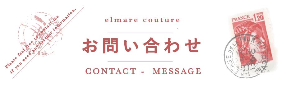 taichi uemura elmare couture contact